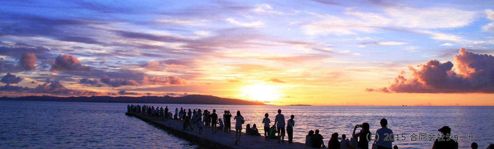 沖縄から伝統芸能とシステムサービスを提供